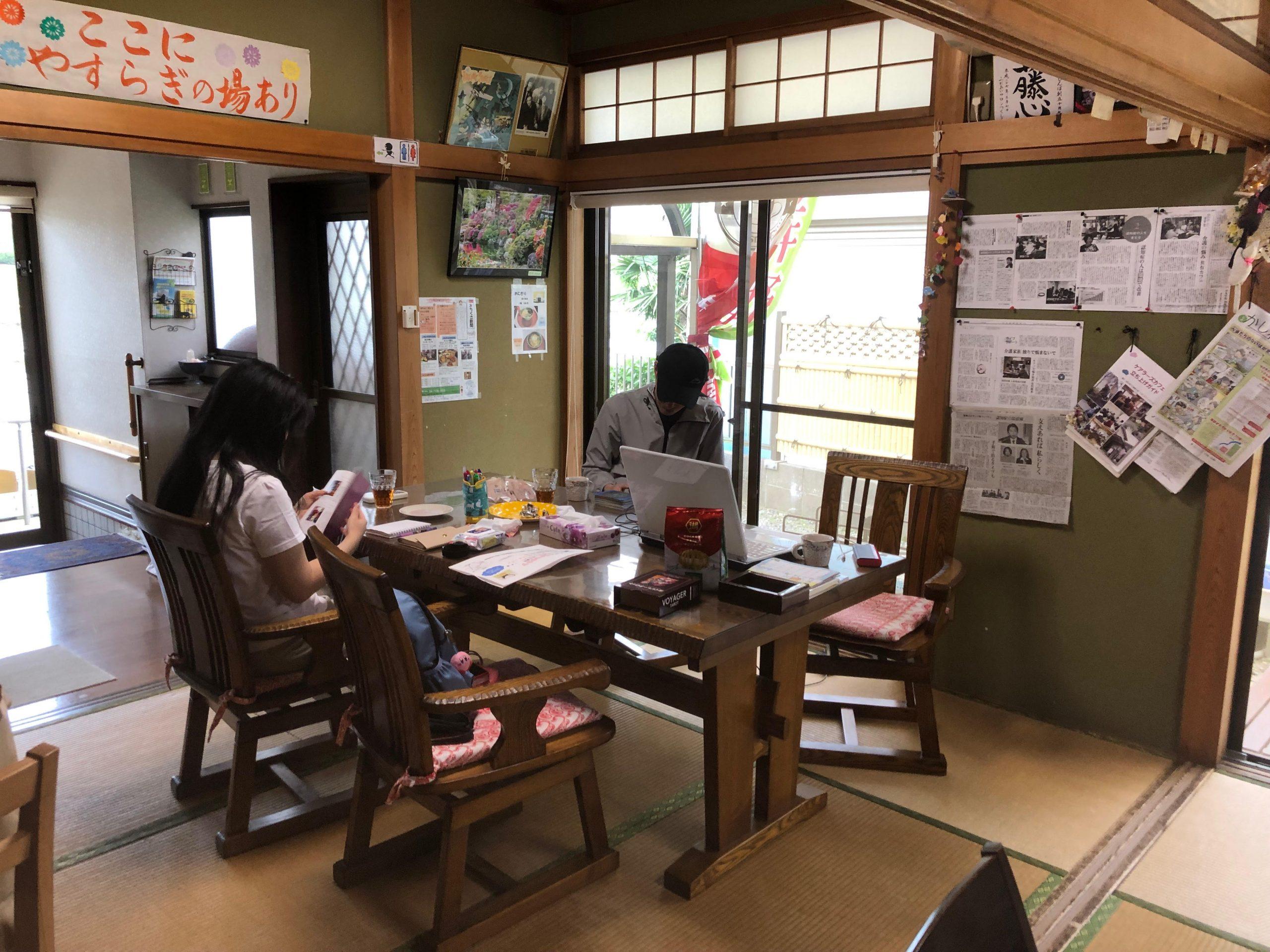 しっぽのきもちcafe~ひきこもりの方の最初の居場所のイメージ